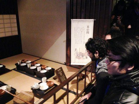 inside the Samurai House