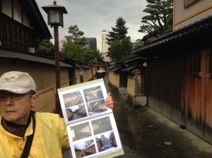 Samurai house area